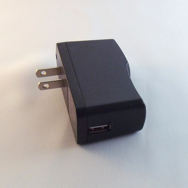 Wall Adapter for USB Battery Charger - 2 amp